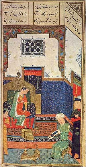 Iran Visual Arts A Brief History Of Persian Miniature