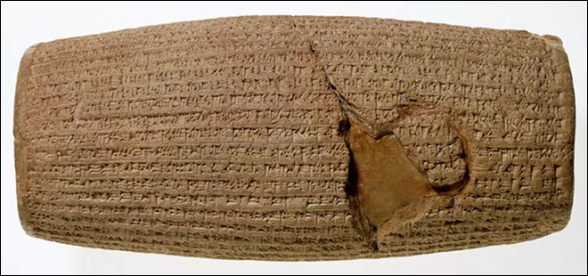 http://www.iranchamber.com/history/cyrus/images/cyrus_cylinder.jpg