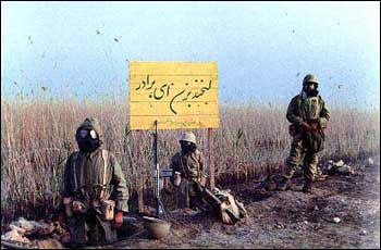 the iran and iraq war 1985 Iran's political elite  in the 1980s, he was elected president in 1981 and 1985 during the iran-iraq war in 1989, after ayatollah khomeini's death,.